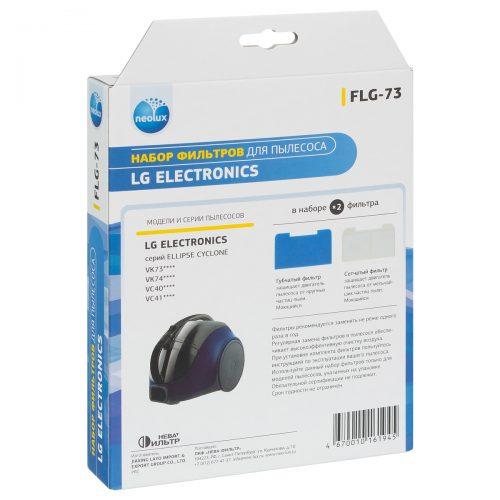FLG 73 4 500x500 - FLG-73_NEOLUX Набор фильтров для LG (2 фильтра)