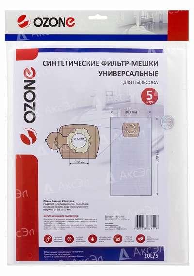 20L 5.4 - 20L/5 Универсальные синтетические фильтр-мешки Ozone, до 20 л, 5 шт