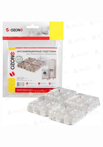 CMA 12T - CMA-12T Ozone Антивибрационные подставки для стиральных машин и холодильников , 4 шт.