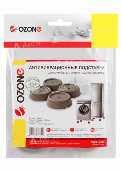 CMA 13G.4 - CMA-13G Ozone Антивибрационные подставки для стиральных машин и холодильников, серые
