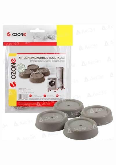 CMA 13G - CMA-13G Ozone Антивибрационные подставки для стиральных машин и холодильников, серые