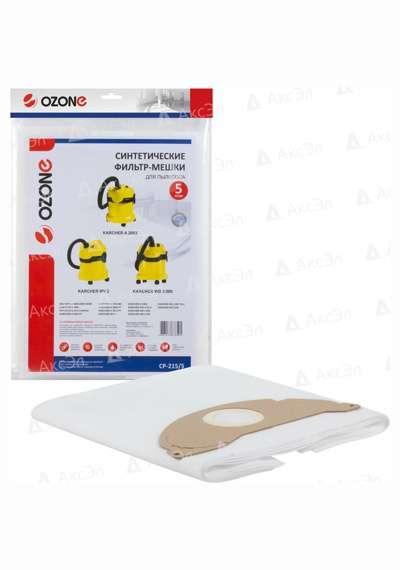 Cp 215 5 фильтр мешки Ozone синтетические для пылесоса Karcher Mv 2 Wd 2 5 шт