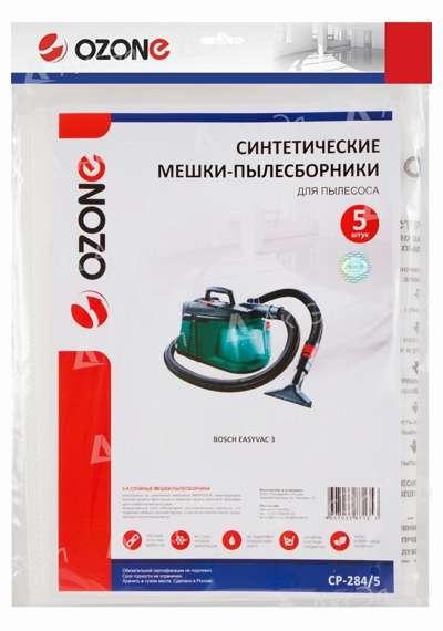 CP 284 5.4 - CP-284/5 Мешки Ozone  для пылесоса BOSCH EasyVac 3, 5 шт.