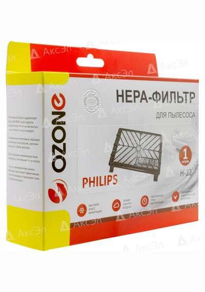 H 22.4 - H-22 НЕРА фильтр Ozone для пылесоса PHILIPS, соответствует фильтру: FC8044/02