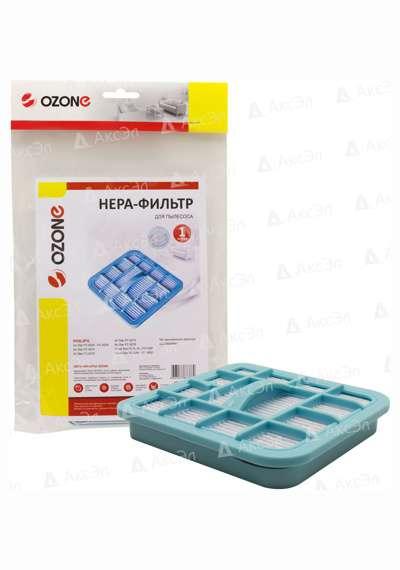 H 23 - H-23 НЕРА фильтр OZONE для пылесоса PHILIPS, соответствует типу фильтра: 422245948841