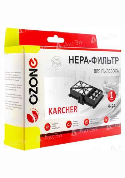 H 24.4 - H-24 HEPA фильтр OZONE для пылесоса KARCHER, тип фильтра: 6.414-963.0