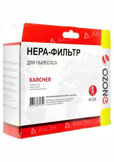 H 24.5 - H-24 HEPA фильтр OZONE для пылесоса KARCHER, тип фильтра: 6.414-963.0