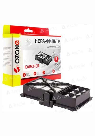 H 24 - H-24 HEPA фильтр OZONE для пылесоса KARCHER, тип фильтра: 6.414-963.0