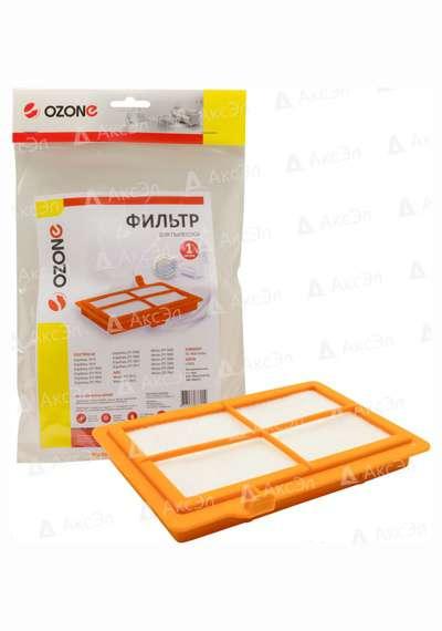 H 33 - H-33 Кассетный фильтр Ozone для пылесоса ELECTROLUX, AEG, тип фильтра: EF75C (9001660431)