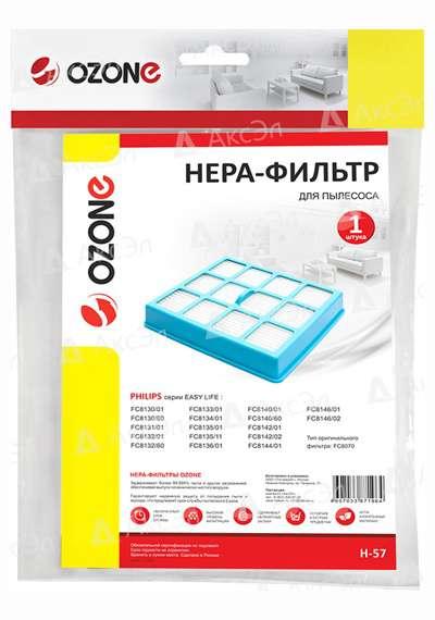 H 57.4 - H-57 HEPA фильтр Ozone для пылесоса PHILIPS, тип фильтра: FC8070