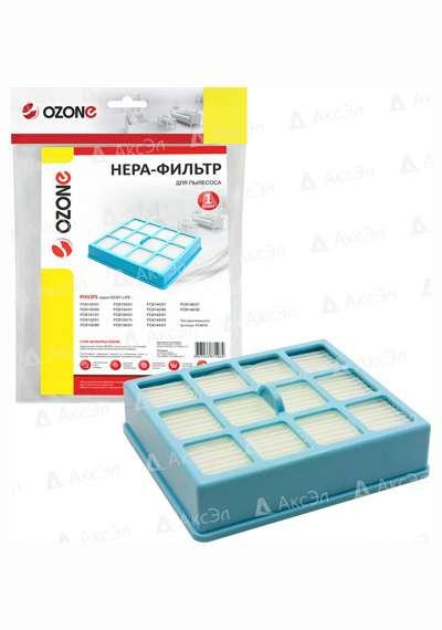 H 57 - H-57 HEPA фильтр Ozone для пылесоса PHILIPS, тип фильтра: FC8070
