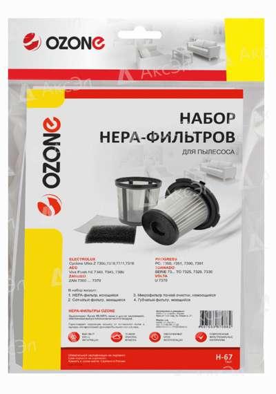 H 67.4 1 - H-67 Набор фильтров Ozone для пылесоса ELECTROLUX, AEG, ZANUSSI, PROGRESS, TORNADO, VOLTA, 4 шт.