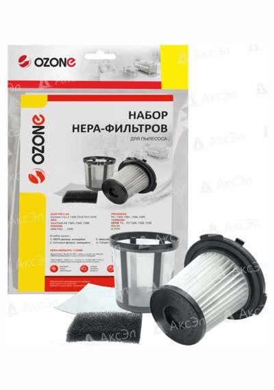 H 67 - H-67 Набор фильтров Ozone для пылесоса ELECTROLUX, AEG, ZANUSSI, PROGRESS, TORNADO, VOLTA, 4 шт.