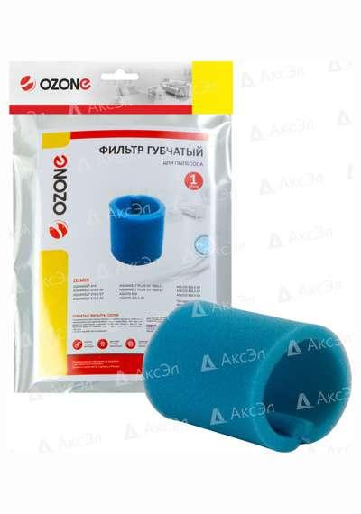 H 73 - H-73 Губчатый фильтр Ozone для пылесоса ZELMER, тип фильтра: 919.0088