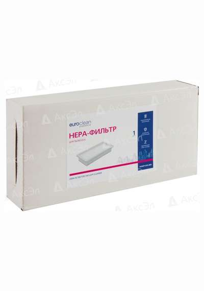 KHWM DS5.800.4 - KHWM-DS5.800 HEPA-фильтр Euroclean синтетический, многоразовый моющийся для пылесоса  KARCHER, 1 шт.