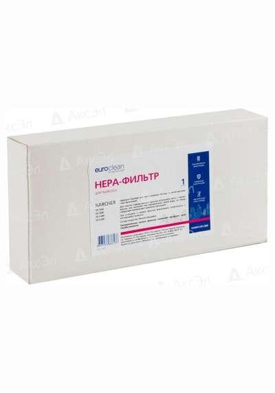 KHWM DS5.800.5 - KHWM-DS5.800 HEPA-фильтр Euroclean синтетический, многоразовый моющийся для пылесоса  KARCHER, 1 шт.