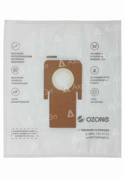 M 09.2 - M-09 Мешки-пылесборники Ozone синтетические 5 шт для пылесоса THOMAS