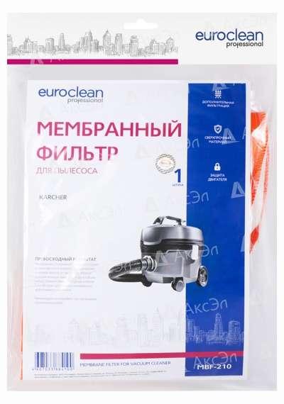 MBF 210.4 - MBF-210 Мембранный матерчатый фильтр Euroclean для пылесоса KARCHER, 1 шт.