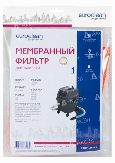 MBF 3081.4 - MBF-3081 Мембранный матерчатый фильтр Euroclean для пылесоса BOSCH, METABO, FELISATTI, MAFELL, STARMIX, 1 шт.