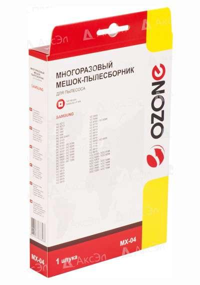 MX 04.5 - MX-04 Мешок-пылесборник Ozone многоразовый для пылесоса SAMSUNG, соответствует типу мешка: VP-95.