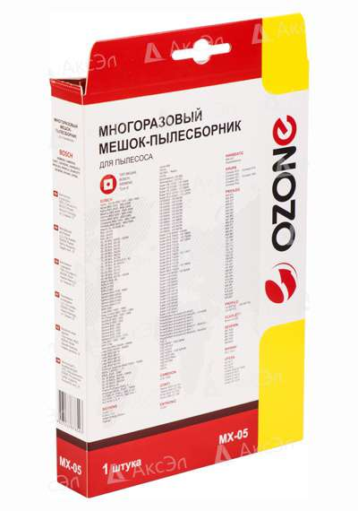 MX 05.5 - MX-05 Мешок-пылесборник Ozone многоразовый для пылесоса BOSCH, соответствует типу мешка: Typ G.