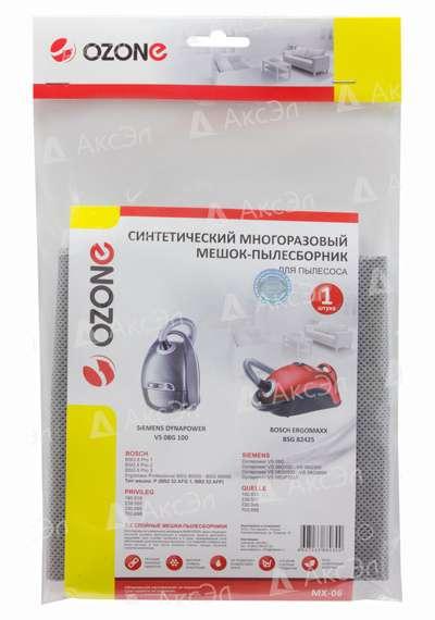 MX 06.4 - MX-06 Мешок-пылесборник Ozone многоразовый для пылесоса BOSCH , Typ P.