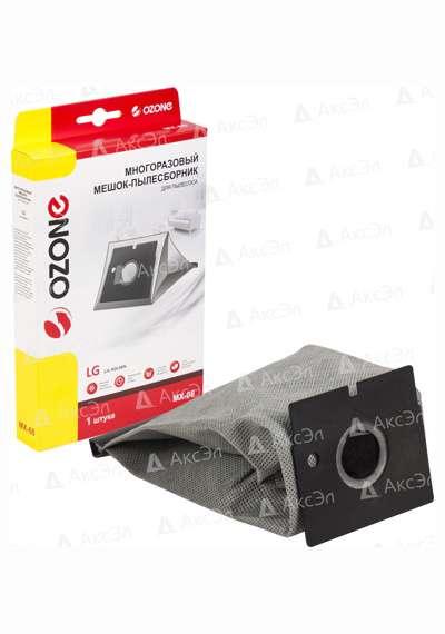 MX 08 - MX-08 Мешок-пылесборник Ozone многоразовый для пылесоса LG, соответствует типу мешка: TB-36.