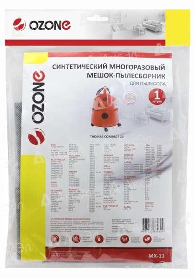 MX 11.4 - MX-11 Мешок-пылесборник Ozone многоразовый для пылесоса ROWENTA,  соответствует типу мешка: ZR 815.