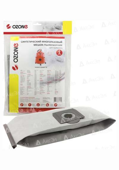 MX 11 - MX-11 Мешок-пылесборник Ozone многоразовый для пылесоса ROWENTA,  соответствует типу мешка: ZR 815.
