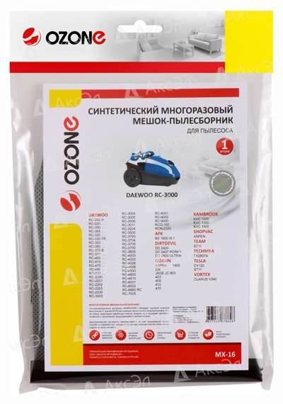 MX 16.4 - MX-16 Мешок-пылесборник Ozone многоразовый для пылесоса DAEWOO,  соответствует типу мешка: DU300, DU805.