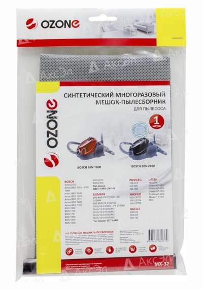 MX 32.4 - MX-32 Мешок-пылесборник Ozone многоразовый для пылесоса BOSCH,  соответствует типу мешка: Typ K.