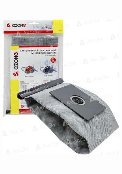 MX 32 - MX-32 Мешок-пылесборник Ozone многоразовый для пылесоса BOSCH,  соответствует типу мешка: Typ K.