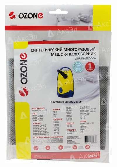 MX 42.4 - MX-42 Мешок-пылесборник Ozone многоразовый для пылесоса ELECTROLUX, соответствует: E 49.
