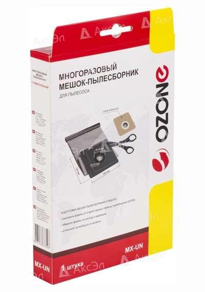 MX UN.5 - MX-UN Универсальный многоразовый мешок-пылесборник Ozone для пылесоса, фланец 120х130