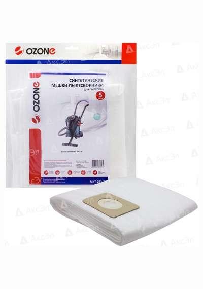 MXT 203 5 - MXT-203/5 Мешки Ozone для пылесоса BOSCH UNIVERSAL VAC 20, 5 шт.