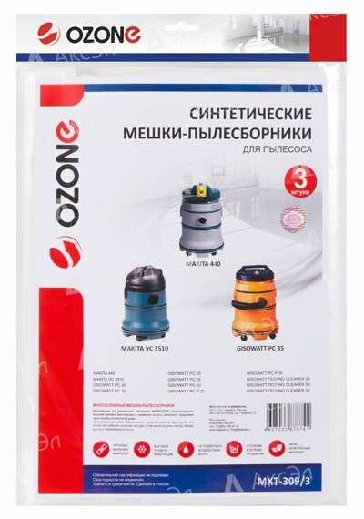 MXT 309 3.4 - MXT-309/3 Мешки Ozone для пылесоса MAKITA 440, 3510, 3 шт.