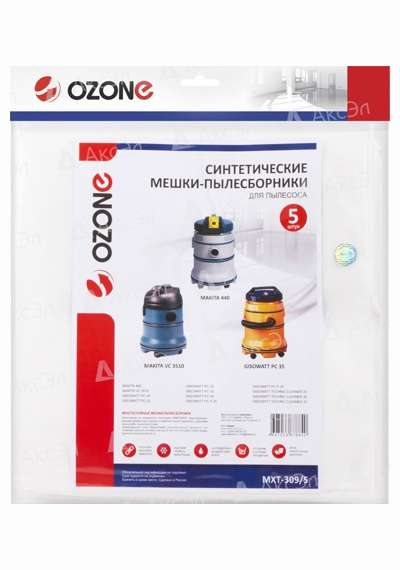 MXT 309 5.4 - MXT-309/5 Мешки Ozone для пылесоса MAKITA 440, 3510, 5 шт.
