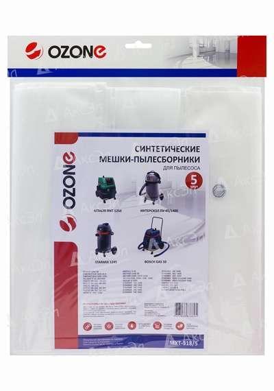 MXT 318 5.4 - MXT-318/5 Мешки Ozone для пылесоса BOSCH GAS 50, FELISATTI VC50/1400, HITACHI RNT 1250, METABO ASR 50, STARMIX FB50, ИНТЕРСКОЛ ПУ-45/1400, 5 шт.