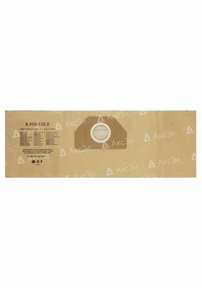 PK 218 10.2 - РК-218/10 Фильтр-мешки Airpaper бумажные 10 шт для пылесоса KARCHER MV 3, WD 3