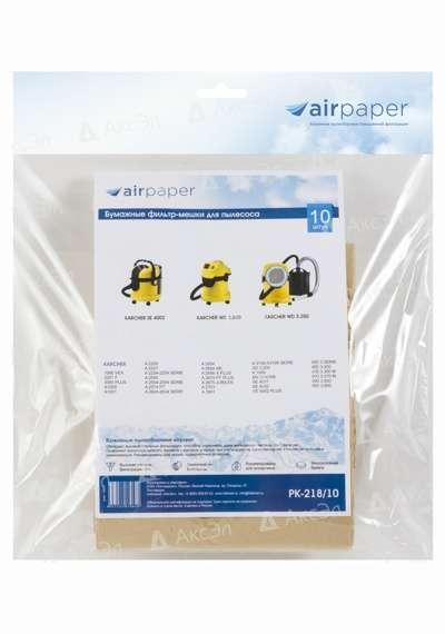 PK 218 10.4 - РК-218/10 Фильтр-мешки Airpaper бумажные 10 шт для пылесоса KARCHER MV 3, WD 3