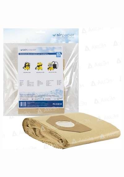 PK 218 10 - РК-218/10 Фильтр-мешки Airpaper бумажные 10 шт для пылесоса KARCHER MV 3, WD 3