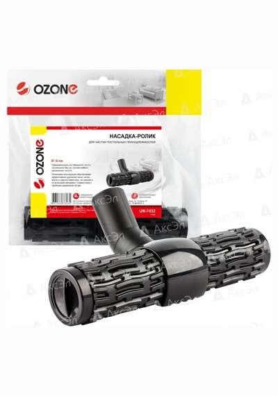 UN 7432 - UN-7432 Насадка-ролик для пылесоса Ozone для чистки постельных принадлежностей, мягкой мебели и обивки, 32 мм