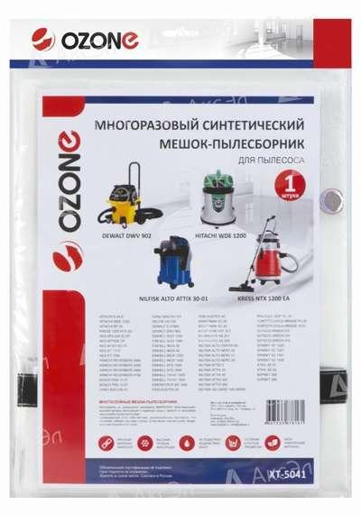 XT 5041.4 - XT-5041 Многоразовый мешок-пылесборник Ozone для пылесоса KRESS 1200 NTX EA, AEG, BOSCH, BORT, DEWALT, HITACHI, NILFISK, PROTOOL, PORTOTECNICA, SOTECO, SPARKY, STIHL, КОРВЕТ