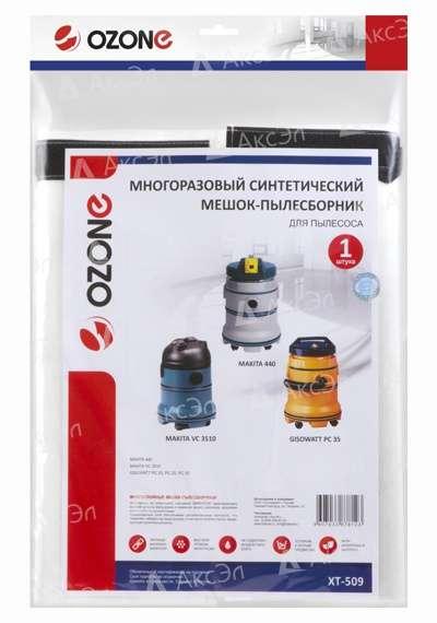 XT 509.4 - XT-509 Мешок-пылесборник Ozone многоразовый для пылесоса  MAKITA 440, 448, 3510