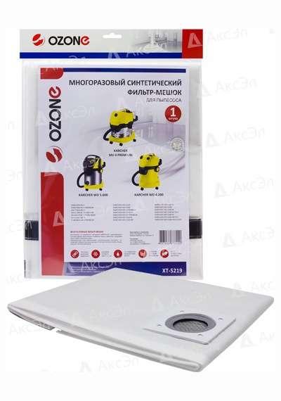 XT 5219 - XT-5219 Фильтр-мешок Ozone многоразовый для пылесоса KARCHER MV 4, MV 5, MV 6, WD 4, WD 5, WD 6