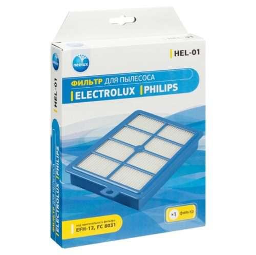 """HEL 01 6 1 500x497 - HEL-01 HEPA-фильтр для пылесоса ELECTROLUX / PHILIPS с логотипом """"S-bag"""" (коды EFH-12 / FC 8031)"""