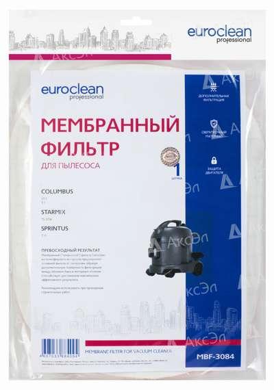 MBF 3084.4 - MBF-3084 Мембранный матерчатый фильтр Euroclean для пылесоса STARMIX, COLUMBUS, SPRINTUS, 1 шт.