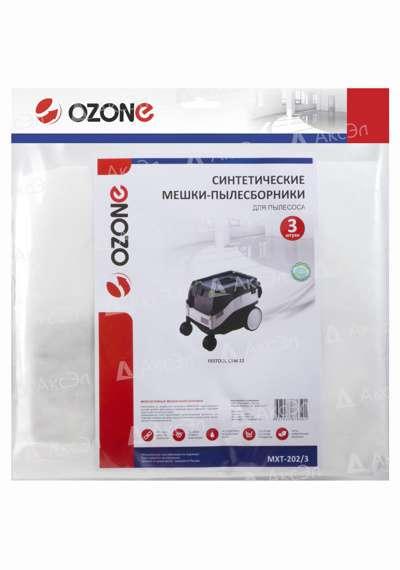 MXT 202 3.4 - MXT-202/3 Мешки Ozone для пылесоса FESTOOL, 3 шт.