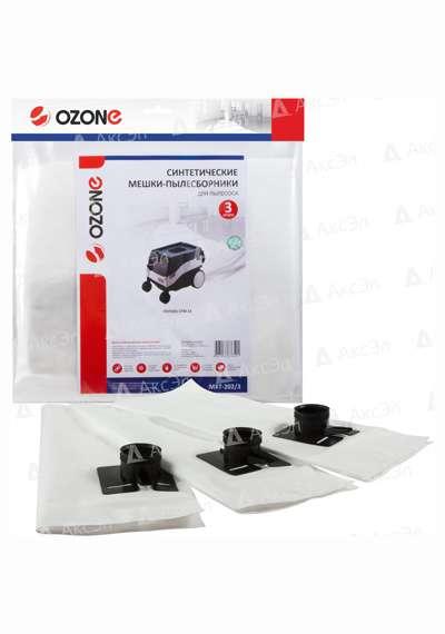 MXT 202 3 - MXT-202/3 Мешки Ozone для пылесоса FESTOOL, 3 шт.