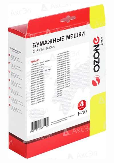 P 10.5 - P-10 Мешки-пылесборники Ozone бумажные для пылесоса PHILIPS,  соответствует типу мешка: HR 6947.